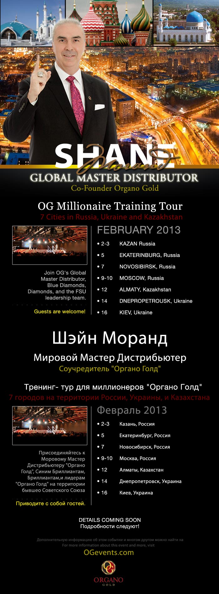 Shane Morand (Global Master Distributor) - OG Millionaire Training Tour - 3 Countries & 7 Cities in the Former Soviet Union