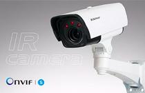 Dallmeier Ultra HD IR camera for highest resolution at night