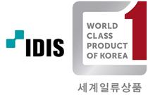 IDIS receives two prestigious awards