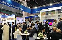 Dahua showcased solutions at Intersec 2017