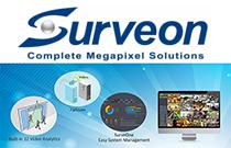 Surveon upgrade their latest Enterprise VMS