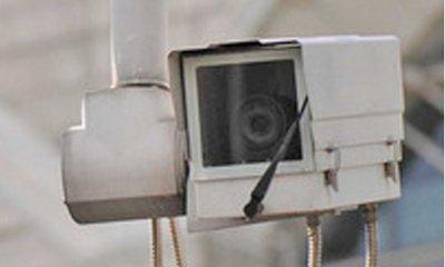 Surveillance Camera Commissioner launches survey