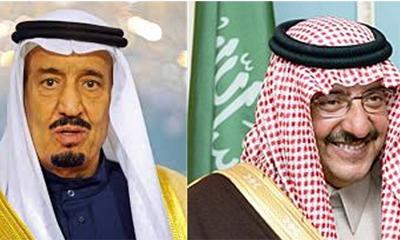 Changing the Guard in Saudi Arabia