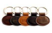 RFID Leather Keychain