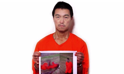Update: Japanese Hostages Latest