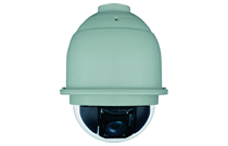 Honeywell expands range of HDZ PTZ Cameras