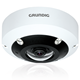 Grundig takes tough, new fisheye dome outdoors