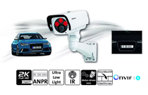New Dallmeier camera for number plate recognition