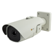 eneo's thermal imaging IP bullet cameras can detect up to 3,850 metres