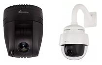Tyco introduce the new Illustra Pro PTZ camera
