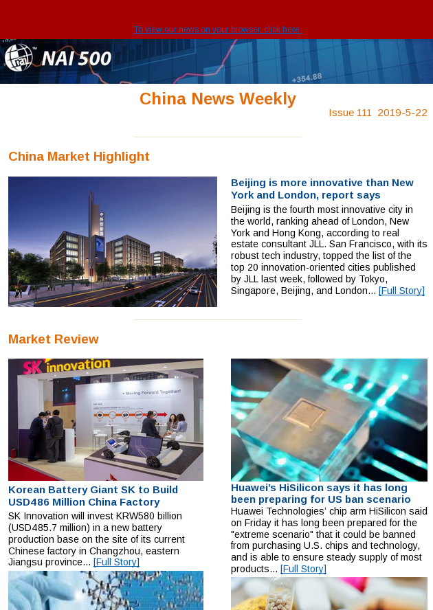 China News Weekly 111 - Beijing is more innovative than New